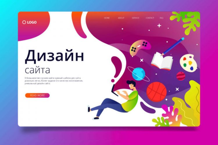 Идеальный дизайн Вашего сайта
