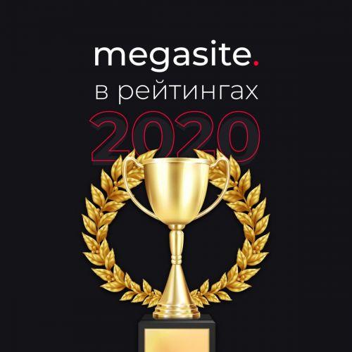 IT-Rating - Рейтинг веб-студий Украины 2020