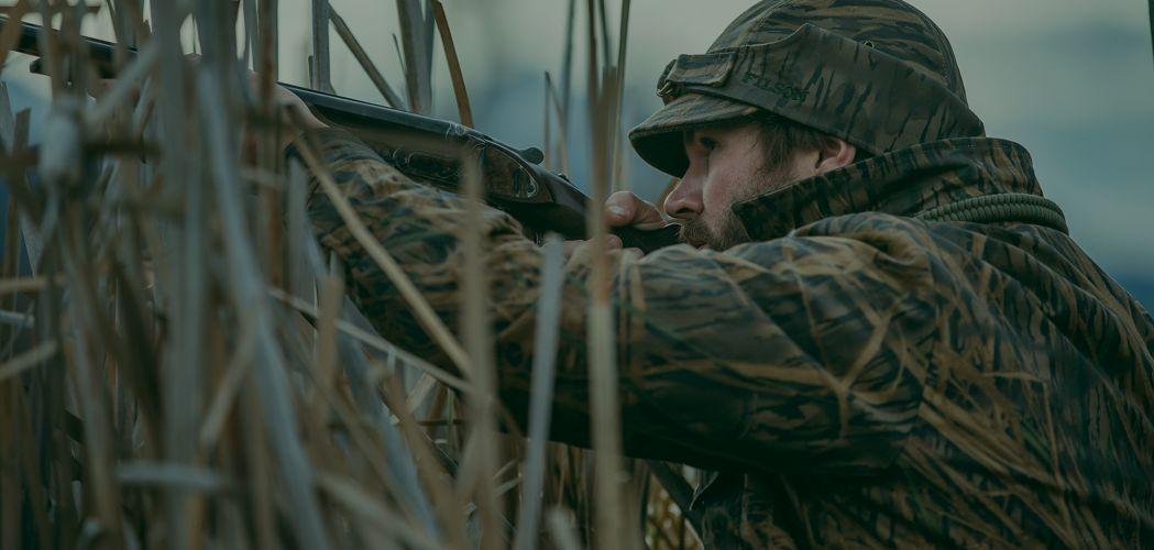 Дневник охотника