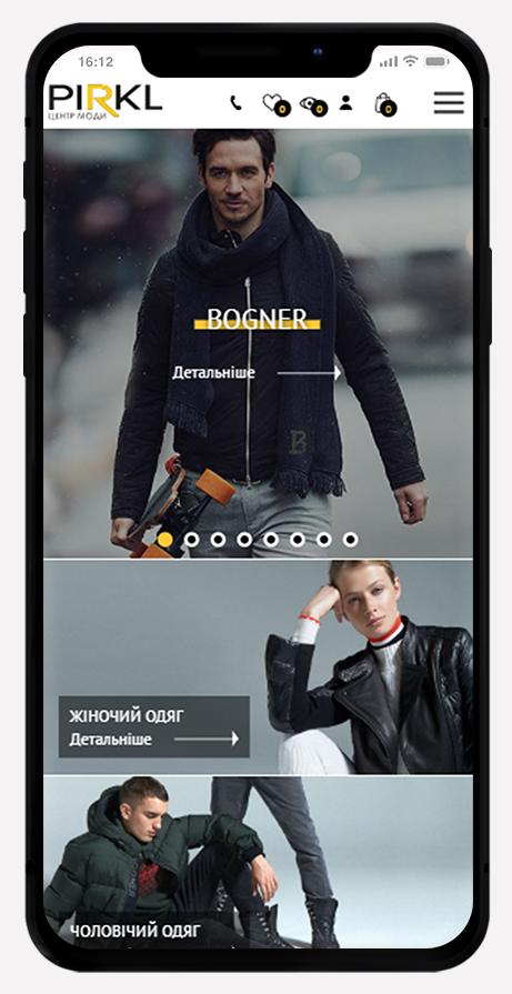 pirkl - мобильные устройства